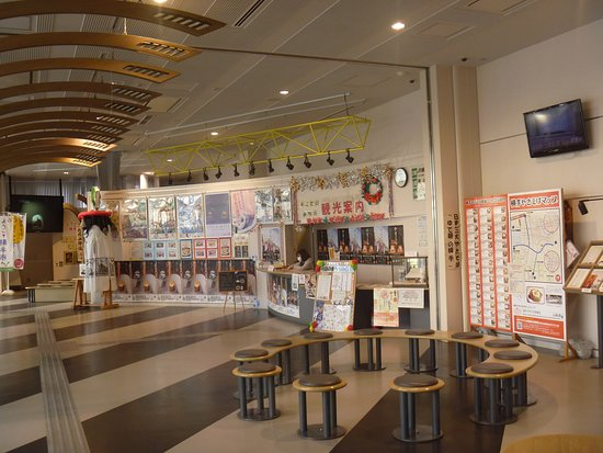 Yokote Station East Entrance General Lounge Tourist Information Corner