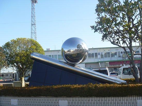Kariyon Clock Tower, Shiki no Tama