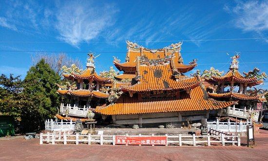 Wuchang Temple