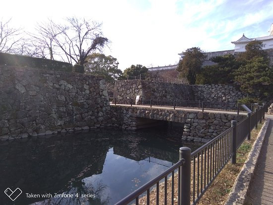 The Site of Kisai Gate