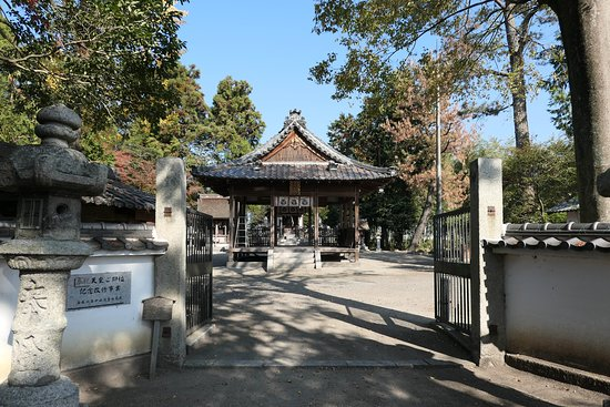 Shina Shrine
