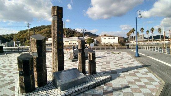 26 Christian Martyrs Landing Site