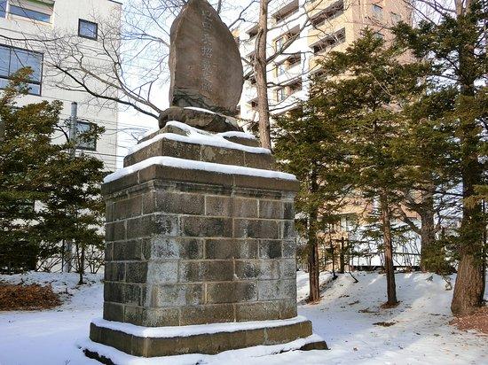Tonden Soldiers Monument