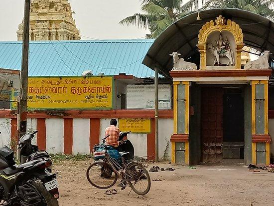 Chennai District, India: Surya Sthalam (Agatheeswarar temple) kolapakkam