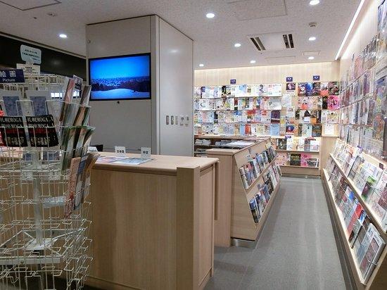 Odori Information Station