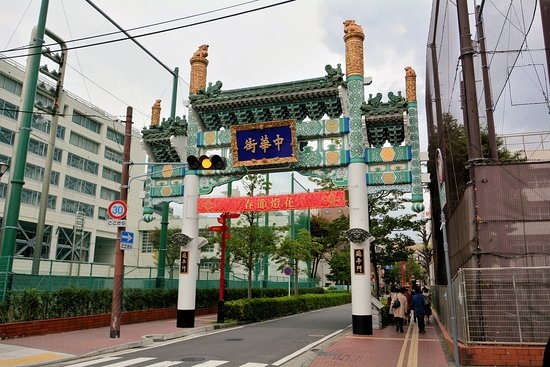 Empei Gate