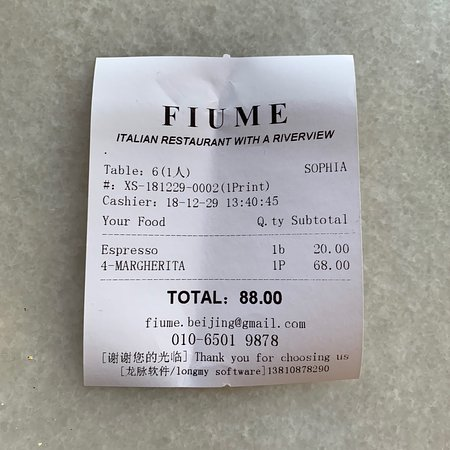 Fiume - Casual Italian by Mercante Photo