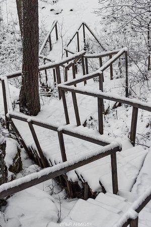 Kondopozhsky District, Russie: Лестница на горе Сампо.