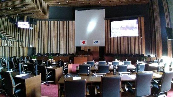 Nagasaki Prefectural Assembly