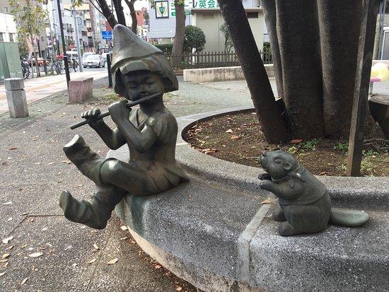 สุิมิดะ , ญี่ปุ่น: 菊一児童遊園