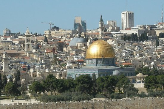 Jerusalem Tapestry: A Walking Tour of...