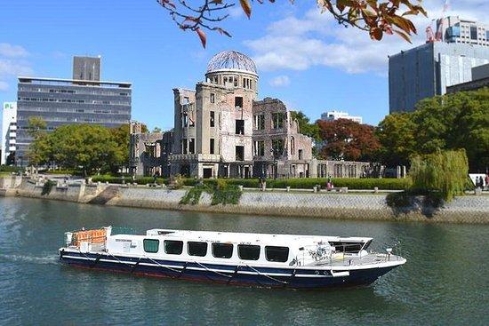 Hiroshima & Miyajima 1-day cruise tour