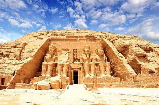 Abu Simbel private Tagestour von...
