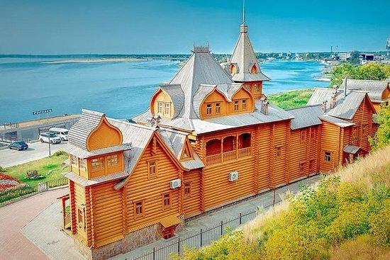 Nizhny Novgorod Tur till Gorodets ...