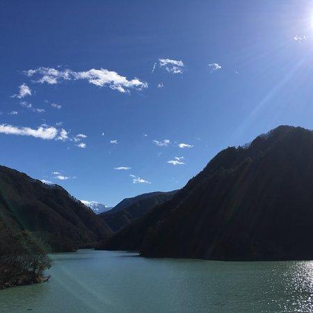 Koshibu Dam