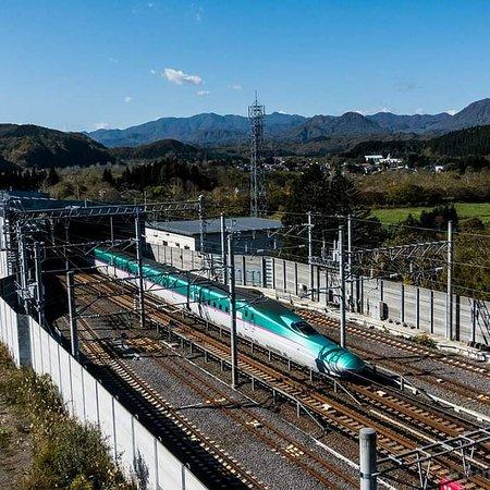 Shinkansen Observation Tower