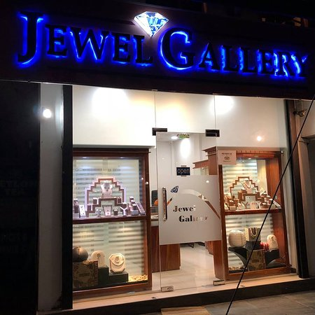Jewel Gallery