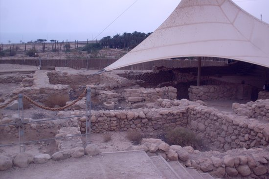 Ein Gedi Synagogue
