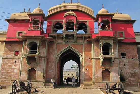 Privat halvdag Ramnagar Fort utflukt...