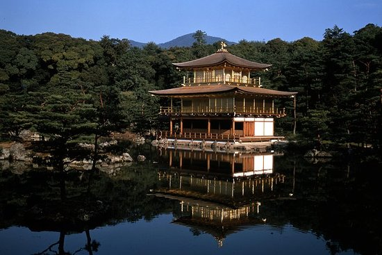 Day Trip by Bus to Kyoto, Nara and...