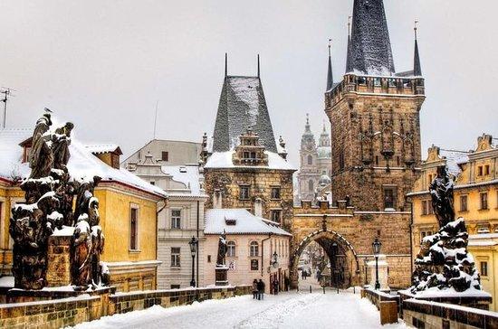 Maravilloso tour de 2 días desde Praga