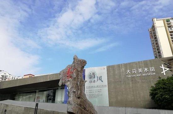 Dafeng Oljemaleri Landsby i Shenzhen...