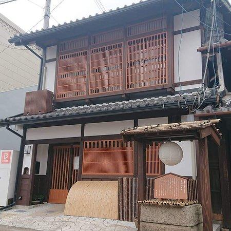 Koujiya