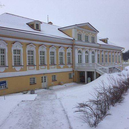"""Lomonosov, روسيا: """"Картинный дом"""" в дворцово-парковом ансамбле Ораниенбаум."""
