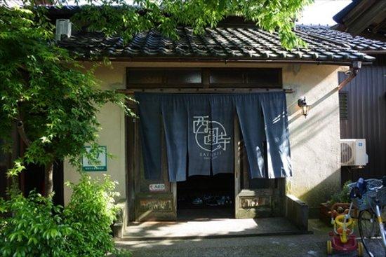 Komatsu, Japan: 西圓寺温泉@石川県小松市