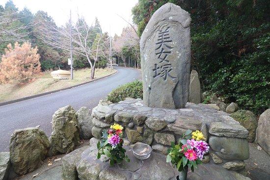 Tsushima, Japan: 美女塚