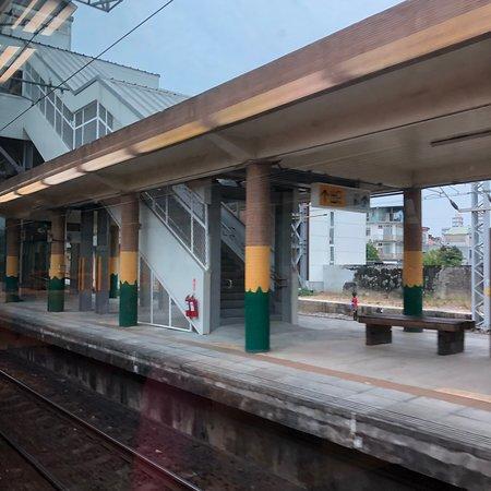 九曲堂火车站