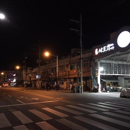 Seo Ho Market