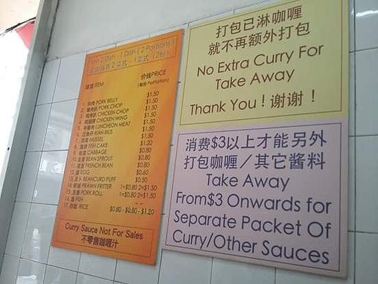 Pork Chop very disappointing but fantastic ngoh hiang