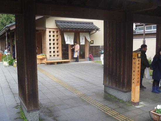 Kinosakiekitori Park