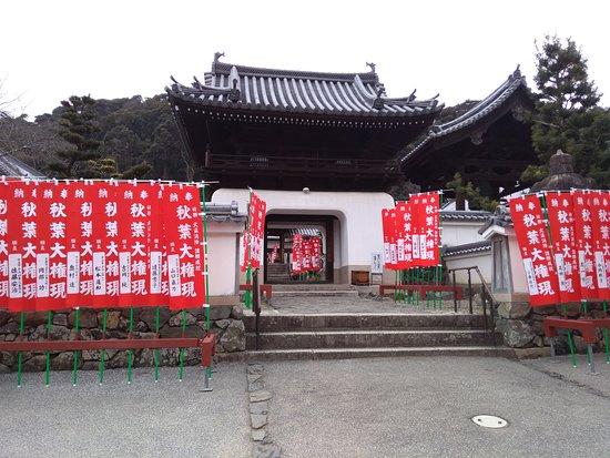 Koshoji Temple: 正面から