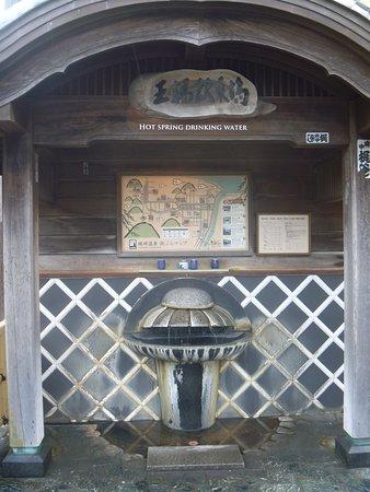 Tamahashi Drinking Spot