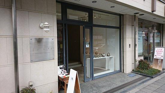 Gallery Fuuro