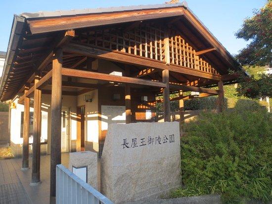 Nagayao Grave
