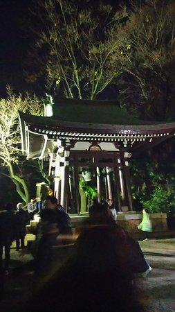 Kenso-ji Temple