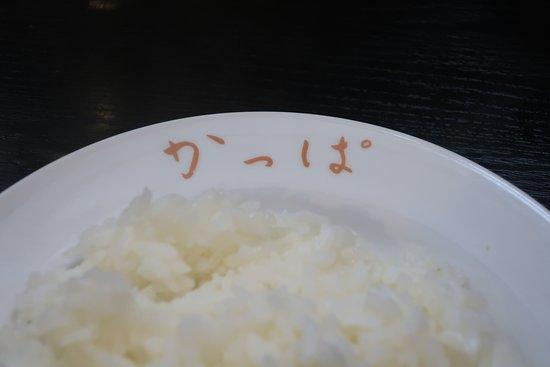 皿にはロゴだ