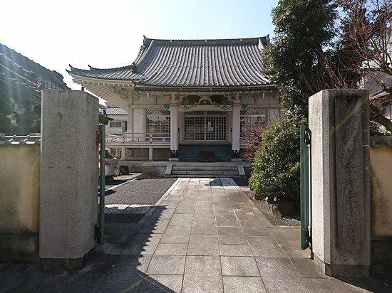 Saijo-ji Tokyo Betsuin