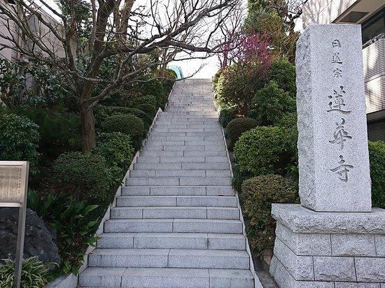 Renge-ji Temple