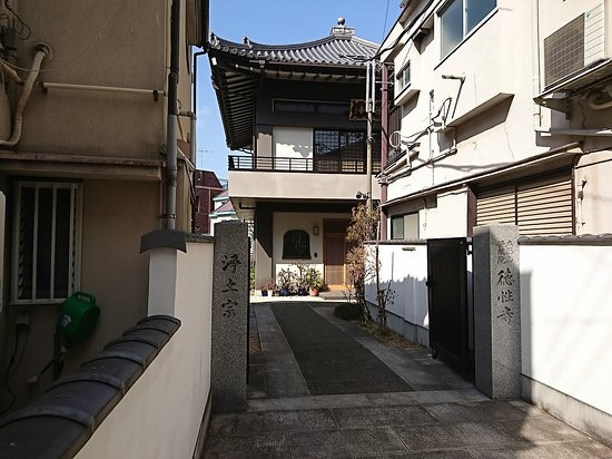 Tokusho-ji Temple