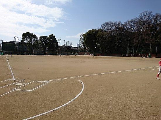 Rikugi Park Playground