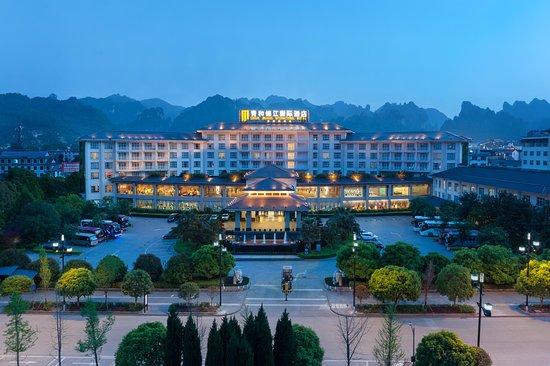 โรงแรม ชิงเฮ จินเจียง อินเตอร์เนชั่นแนล