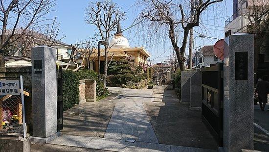 Sensai-ji Temple