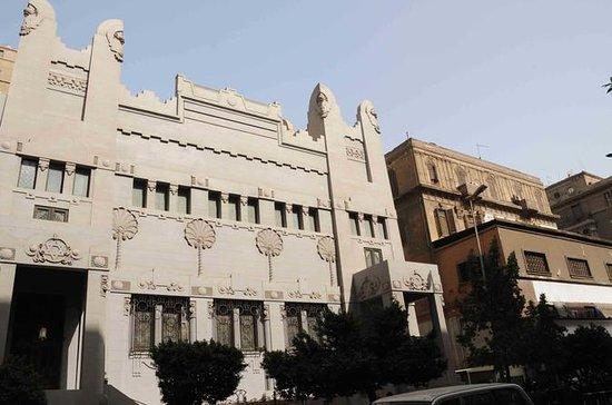 Templo de Moisés Ben Maimon