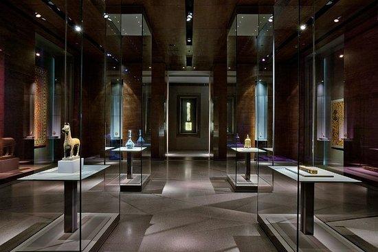 Museum for islamsk kunst i Qatar