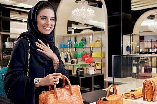 Centre commercial du Qatar