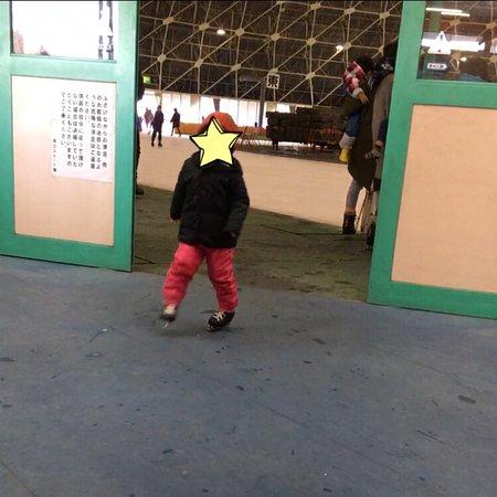 Akita Prefectural Skating